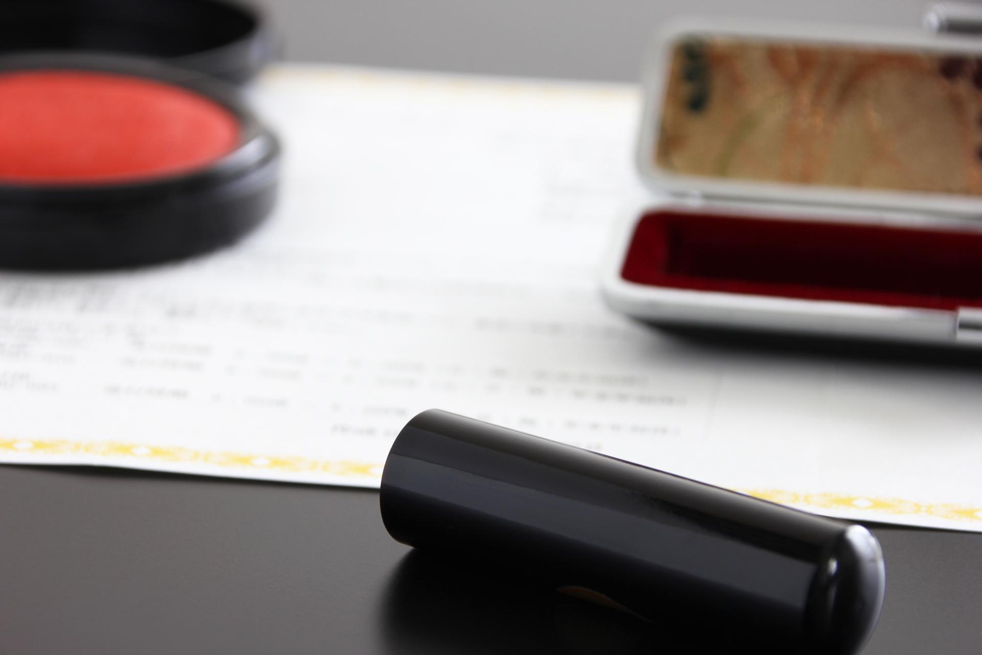 車庫証明の必要な書類を車庫証明代行サポート長野が解説します